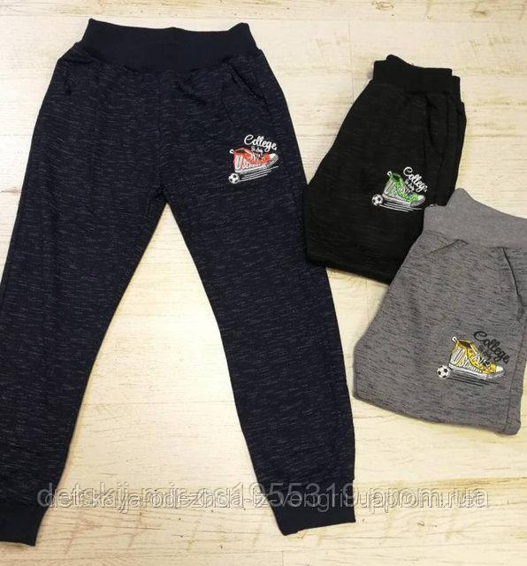 fe370c960f74 Спортивные штаны для мальчика 116-146 см  продажа детских вещей ...