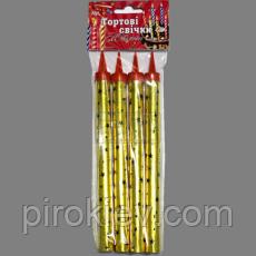 Тортовая свеча ЮБИЛЕЙНАЯ FS-5 (60 секунд, 4 шт/уп)