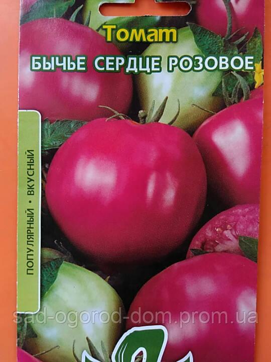 Томат Бычье сердце розовый 0,15г