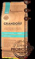 """Сухой низкозерновой корм """"Grandorf с пробиотиками 4 вида мяса с бурым рисом"""" (для всех пород) 12 кг"""