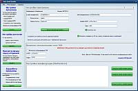 Auto Email Sendler 8.3.9.0 (Ректуаль)