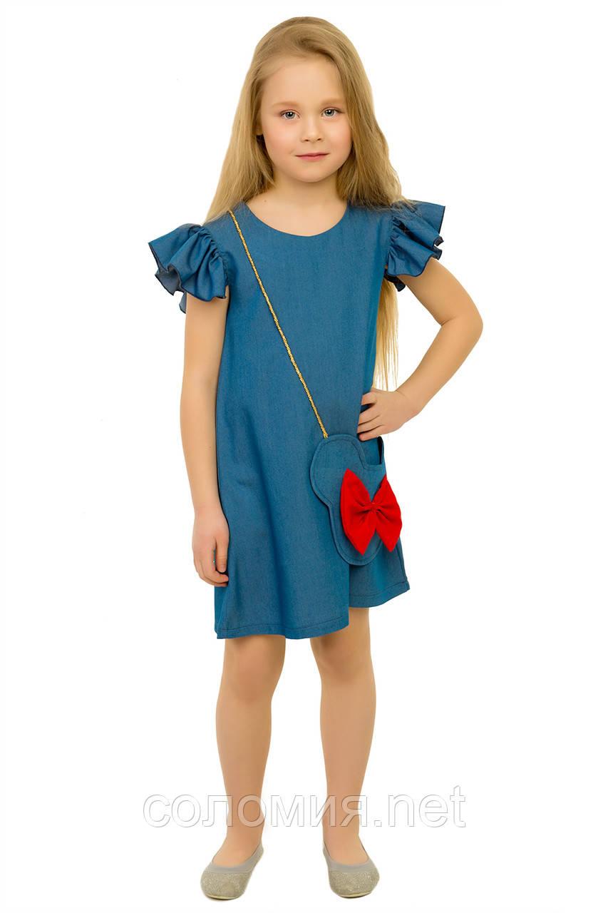 Летнее платье свободного кроя для девочек 110-128р