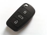 Силиконовый чехол на ключ Audi, фото 1