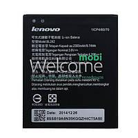 Батарея для Lenovo BL242 / A2020 Vibe C, A3690, A3860, A3900, A6000, A6010, K3, K30-T original