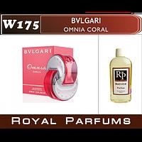 Духи на разлив Royal Parfums W-175 «Omnia Coral» от Bvlgari