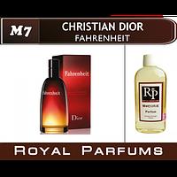 Духи на разлив Royal Parfums M-7 «Fahrenheit» от Christian Dior