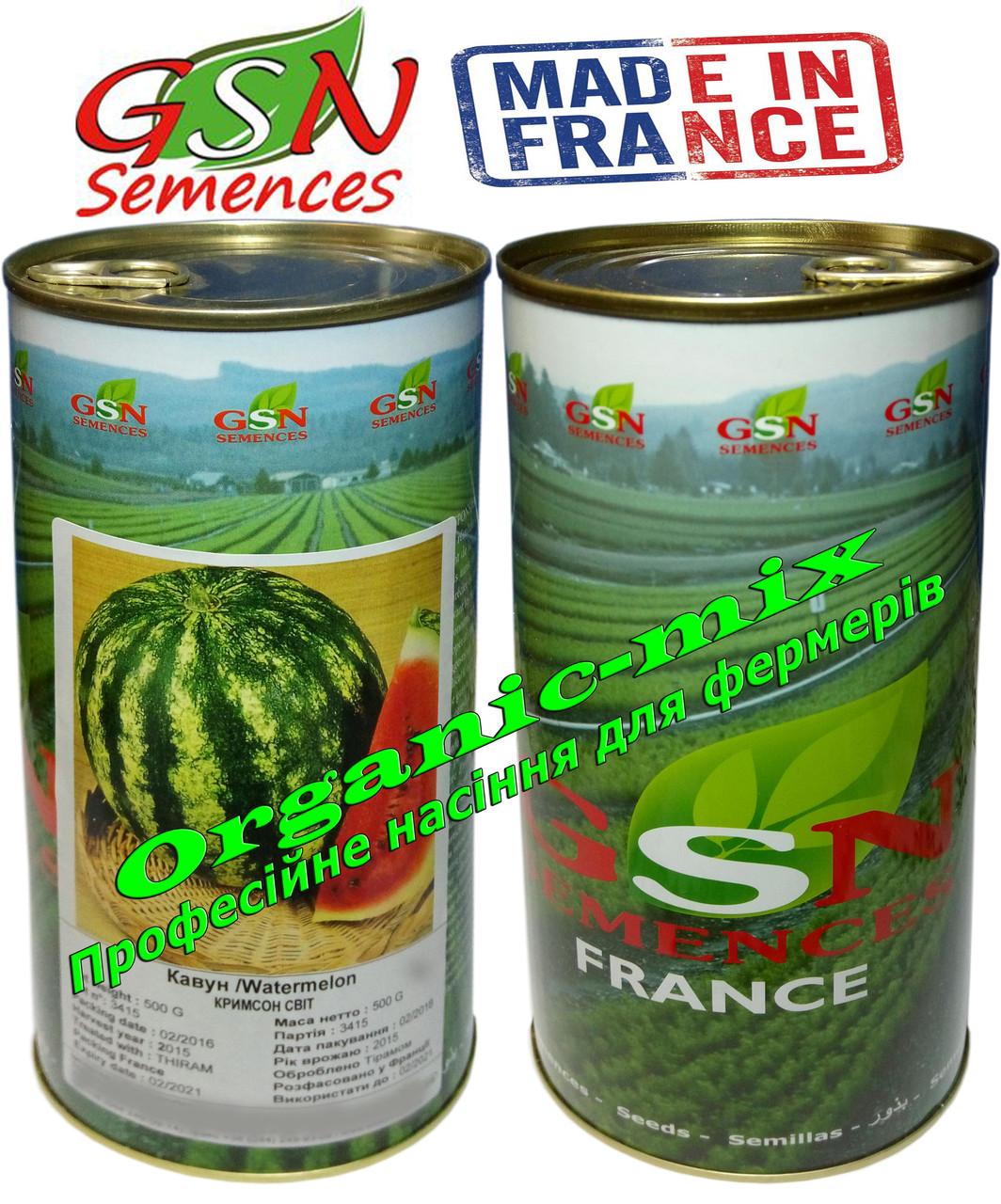 Семена, арбуз Кримсон Свит, GSN Semences (Франция), банка 500 грамм