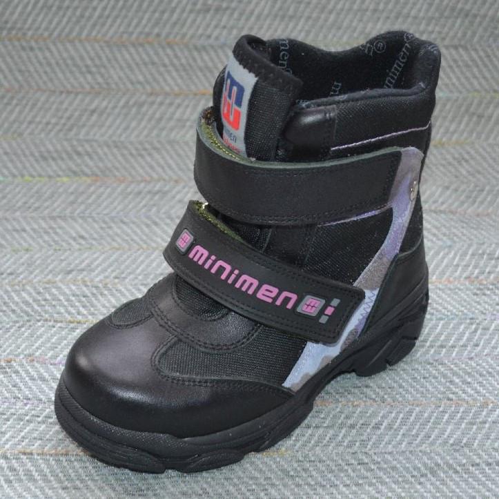 Турецкие ботинки осень-зима, Minimen размер 26
