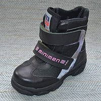 Турецкие ботинки осень-зима Minimen размер 26 27