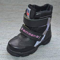 Турецькі черевики осінь-зима, Minimen розмір 26