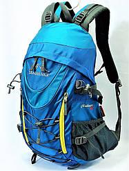 Рюкзак туристический Leadhake 1016  (25 литров) голубой