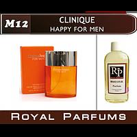 Духи на разлив Royal Parfums M-12 «Happy for Men» от Clinique