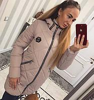Демисезонная куртка Алиса 2 ( пудра)