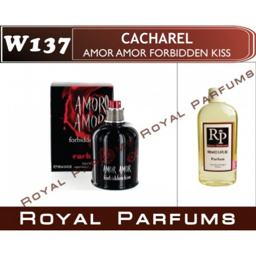 Духи на разлив Royal Parfums W-137 «Amor Amor Forbidden Kiss» от Cacharel