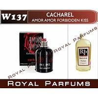 Духи на разлив Royal Parfums W-137 «Amor Amor Forbidden Kiss» от Cacharel