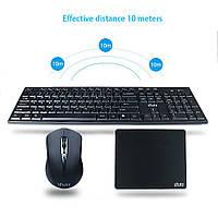 Беспроводная клавиатура и мышка UHURU 2.4Ghz
