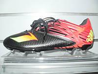 Бутсы футбольные adidas MESSI 15.2 FG (AF4658)