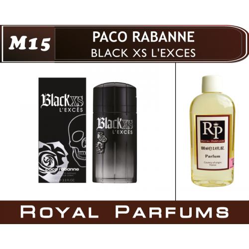 Духи на разлив Royal Parfums M-15 «Black XS L'Exces» от Paco Rabanne (replica)