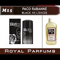 Духи на разлив Royal Parfums M-15 «Black XS L'Exces» от Paco Rabanne