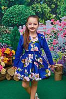 Детское платье и болеро сумка Розамена синее в цвети 110см