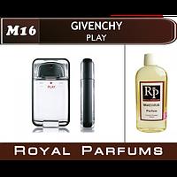 Духи на разлив Royal Parfums M-16 «Play» от Givenchy