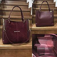 Женская шикарная замшевая сумка с вставками из кожи (2 цвета), фото 1