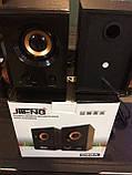 Компьютерные колонки Jiteng D99A, фото 2