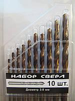Набор сверл(3mm-8mm)