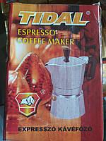 Гейзерная кофеварка (90 мл.)Оригинал-Венгрия