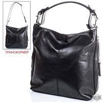 Кожаная стильная женская черная сумка ETERNO