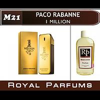 Духи на разлив Royal Parfums M-21 «1 Million» от Paco Rabanne