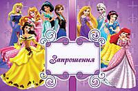 "Запрошення ""Принцессы"" упаковка 20 шт., фото 1"