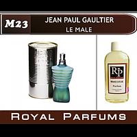 Духи на разлив Royal Parfums M-23 «Le Male» от Jean Paul Gaultier