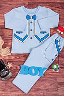 Пижама детска начес