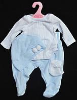 Брендовая одежда для кукол Antonio Juan с ползунками, 42 см