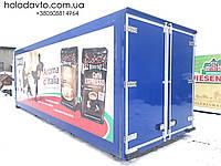Будка рефрижератор 7.55 с холодильной установкой