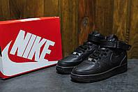 Мужские кроссовки весенние/осенние Nike air force