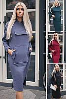 Женское платье в спортивном стиле geneva все размерыLR2018