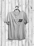 Хайповая мужская футболка Nike SB (серый), Реплика