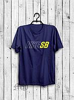 Хайповая мужская футболка Nike SB (темно-синий), Реплика