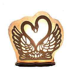 Соляний світильник Лебеді серце