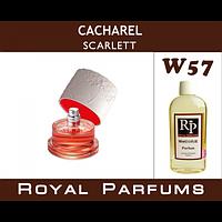 Духи на разлив Royal Parfums W-57 «Scarlett» от Cacharel