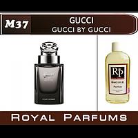 Духи на разлив Royal Parfums M-37 «Gucci by Gucci» от Gucci
