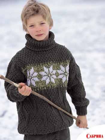 Зима для мальчиков
