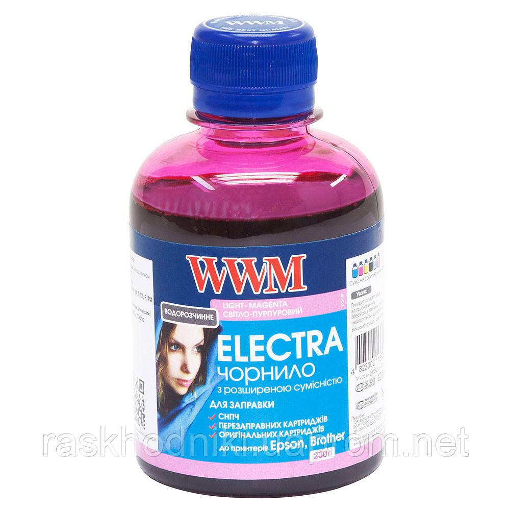 Чернила WWM ELECTRA для Epson 200г Light Magenta Водорастворимые (EU/LM) универсальные