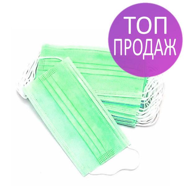 Маска медицинская 3-х шаровая, 50 шт., на резинке, с гибким носовым фиксатором (зеленые) - Dezin - комплексные решения для Вашых салонов в Львовской области
