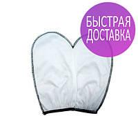 Рукавички Doily для парафінотерапії, багатошарові на резинці, спанлейс (5 пар в упаковці)