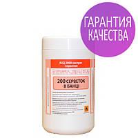 АХД 2000 экспресс салфетки для гигиенической обработки кожи и дезинфекции медицинских изделий