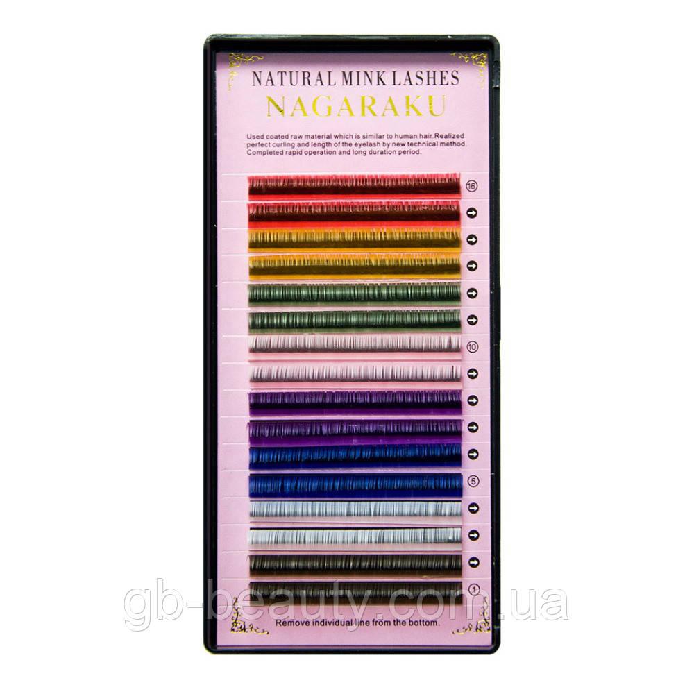 Цветные ресницы Nagaraku Радуга (8 цветов) 0,1 D 12 (16 линий)