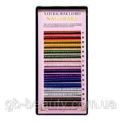 Цветные ресницы Nagaraku Радуга (8 цветов) 0,1 D 8 (16 линий)